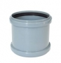 10285973-a-pvc-fitting--a-draining-straight-branch-pipe